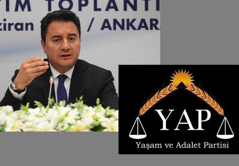 حزب باباجان در ترکیه به زودی اعلام موجودیت می نماید