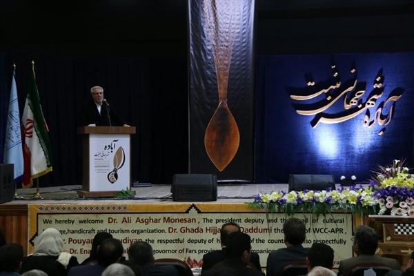 مونسان در مراسم اعطای لوح ثبت جهانی آباده صادرات 500 میلیون دلاری صنایع دستی، استان فارس امسال دو ثبت جهانی مهم داشته است