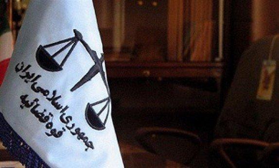 دادگاه محسن لرستانی برگزار گردید