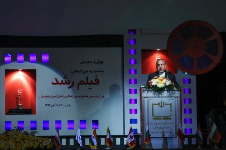 حضور 142 فیلم از ایران و دنیا در جشنواره رشد 49