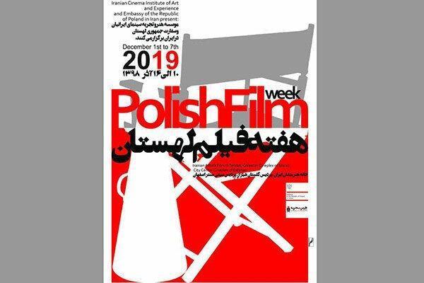 برگزاری هفته فیلم لهستان