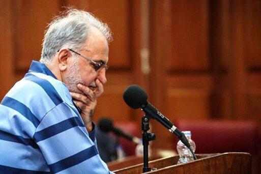 حکم دادگاه نجفی در مرحله انشاء