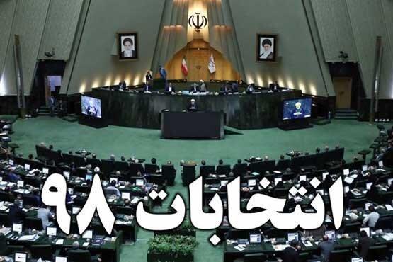 مشخص تکلیف هیئت اجرایی انتخابات شیراز