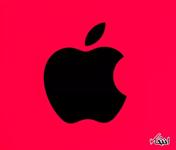 هکر ترکیه ای اپل به 2 سال حبس محکوم شد