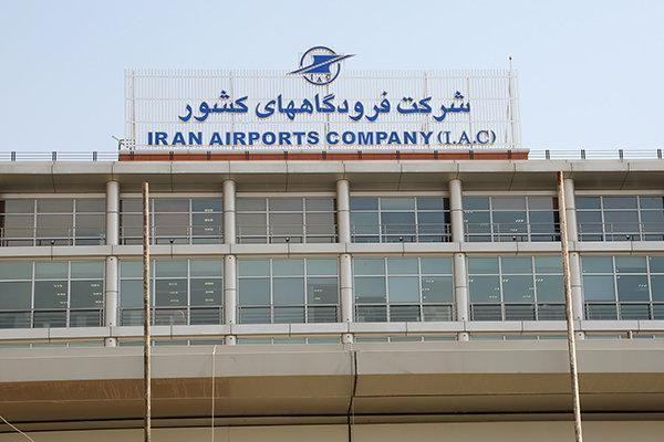 عضو جدید هیئت مدیره شرکت فرودگاه ها منصوب شد