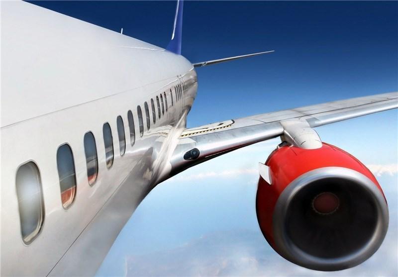 تعلیق 56 دفتر خدمات مسافرتی هوایی