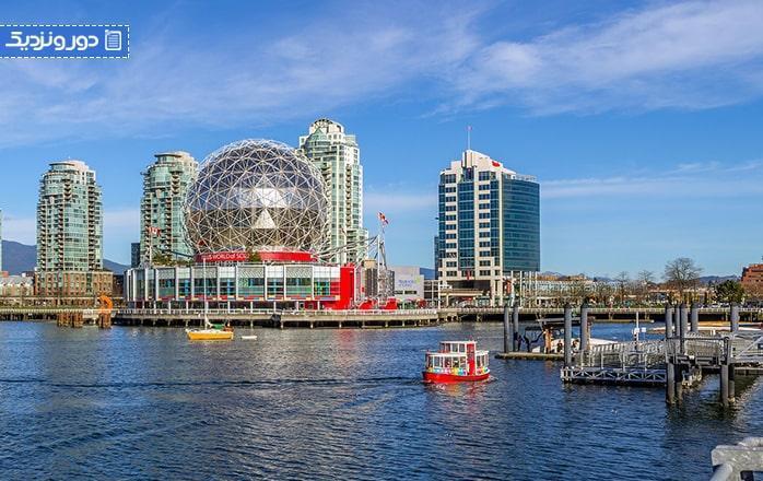 بهترین شهرهای کانادا برای گردشگران4 مقصد جذاب گردشگری کانادا