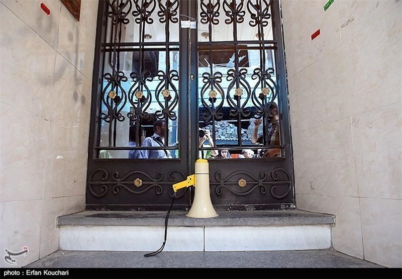 تجمع مقابل خانه سینما انتها یافت، خانه سینما برای 48 ساعت به نیروی انتظامی سپرده شد