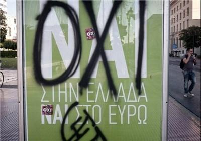 مردم یونان به طرح نجات مالی رای مثبت خواهند داد