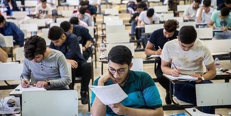 توضیحات رئیس سازمان سنجش آموزش کشور درباره آزمون های سال جاری