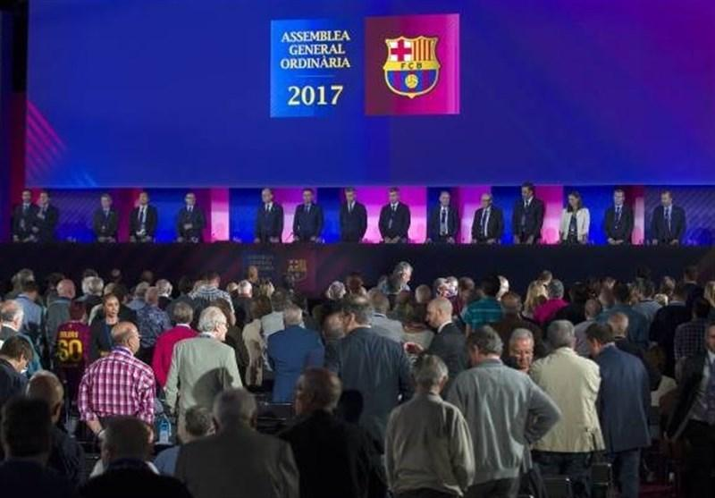 بارسلونا با نیمی از نیروهای کادر استعدادیابی اش قطع همکاری می کند