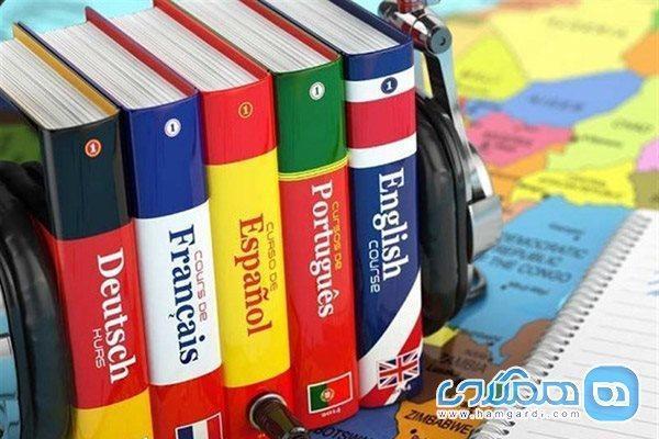آشنایی با مهمترین فواید یادگیری زبان خارجی