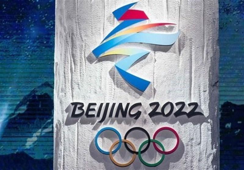 ابهام در برگزاری رقابت های انتخابی المپیک زمستانی پکن