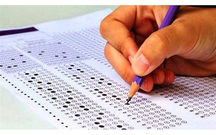 کارنامه داوطلبان آزمون های ارشد و دکتری دانشگاه آزاد منتشر شد