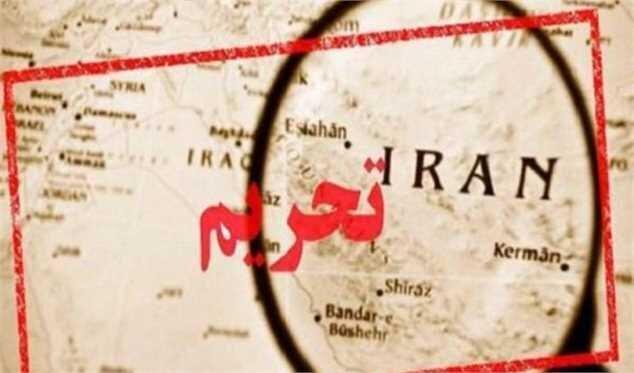 تحریم های دقیقه نودی آمریکا علیه ایران به چه معناست؟