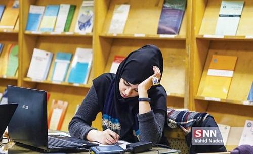 ثبت نام پذیرفته شدگان مقطع کارشناسی دانشگاه امام خمینی (ره) تا 17 آبان ماه ادامه دارد