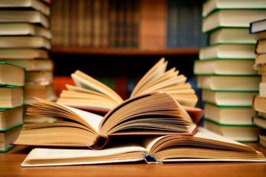 درنگی آماری و مفهومی در کتاب خوانی کشور های دیگر و اقبال آن ها به کتاب های چاپی