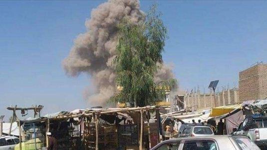 21 کشته و 17 زخمی در انفجار مرکز افغانستان
