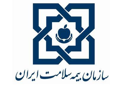 مراکز بیمه سلامت همگانی مشهد (دفاتر پیشخوان دولت مربوطه)
