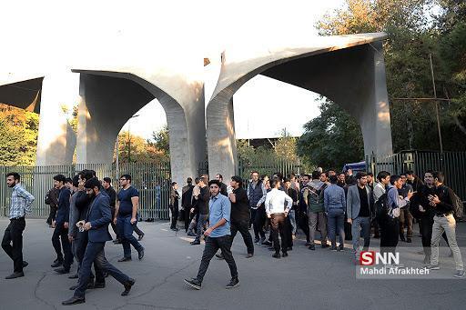 دانشجویان دانشگاه تهران جشن یلدای دانشجویی برگزار می کنند