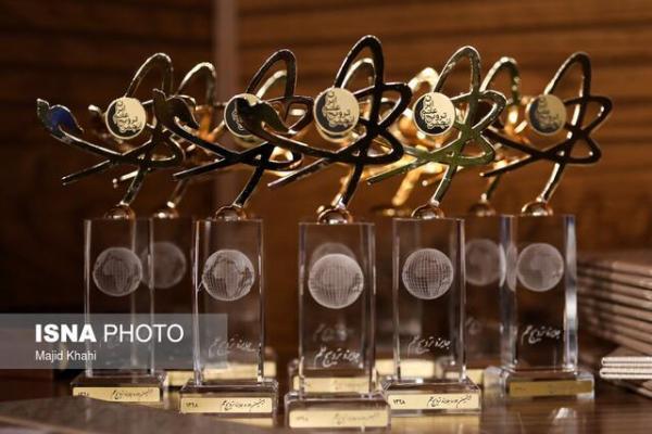 تعویق مراسم اهدای جایزه ترویج علم به دلیل کرونا، احتمال برگزاری مراسم در بهمن ماه