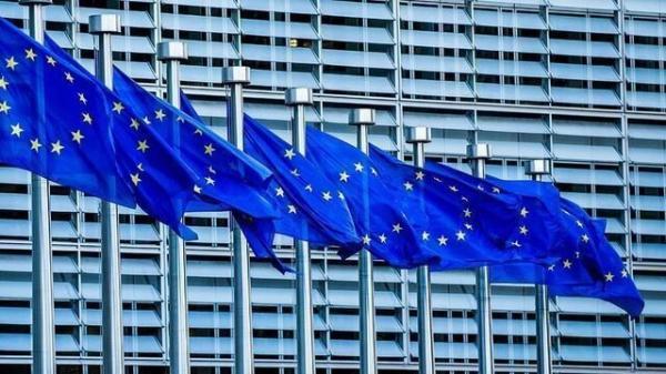 حذف پسوند دامنه اروپایی برای کاربران انگلیسی