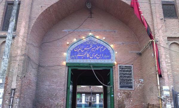 آرامگاه میر شمس الدین لاهیجان