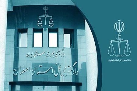 دستور دادستان اصفهان برای شناسایی عاملان و محرکان توهین به رییس جمهور