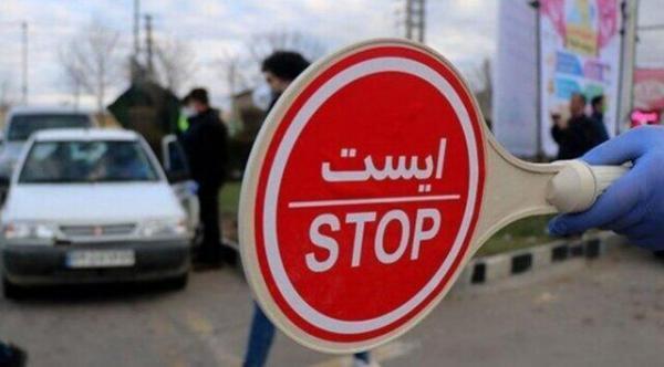 خبرنگاران استاندار: محدودیت های شدید کرونایی در کرمان اعمال می گردد