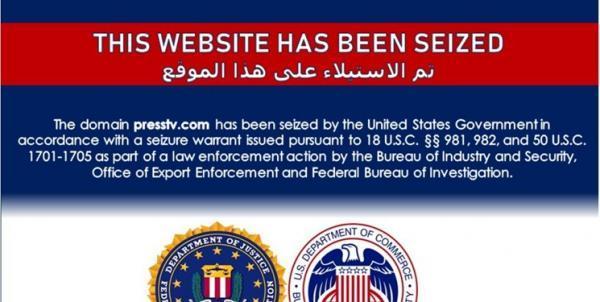وب سایت های چند رسانه محور مقاومت مسدود شدند، احتمال توقیف توسط آمریکا