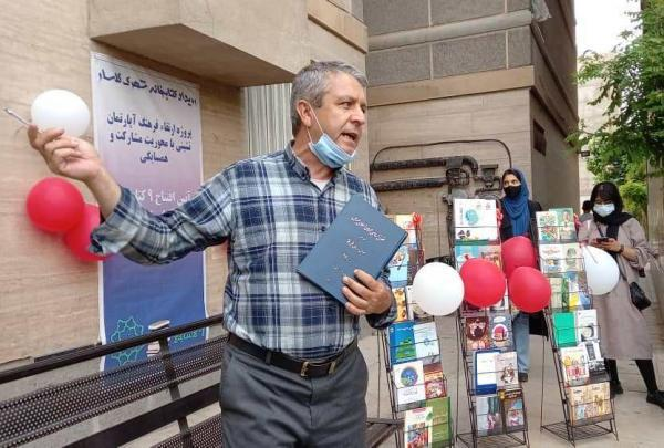 راه اندازی کتابخانه مجتمع های مسکونی شهرک گلسار با اهدای بیش از صد جلد کتاب