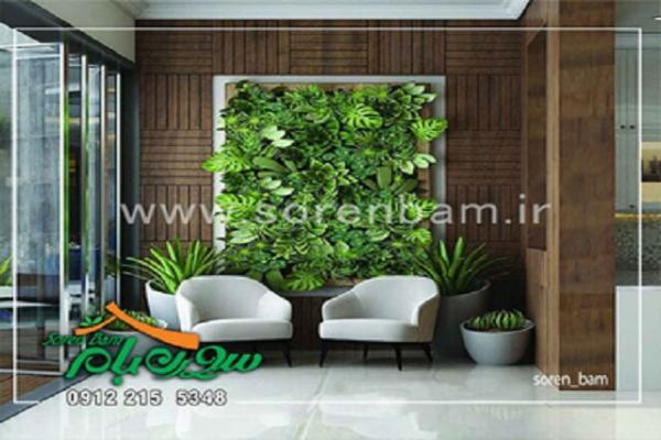 آشنایی با دیوار سبز