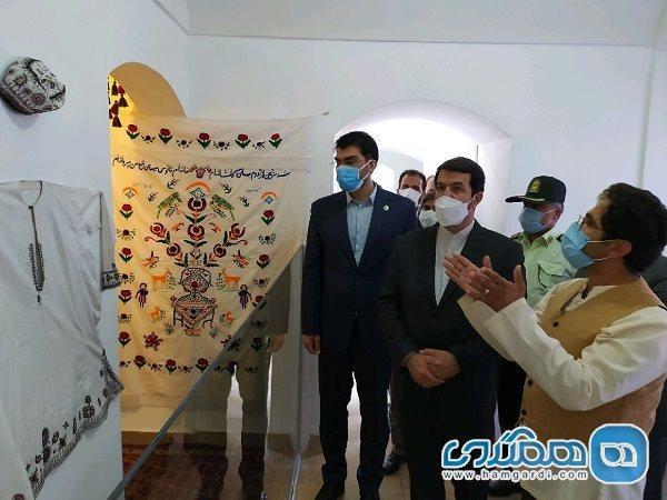 موزه لباس و منسوجات سنتی در بیرجند افتتاح شد