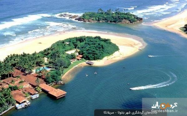 جاذبه های دیدنی بنتوتا؛ شهر محبوب سریلانکا
