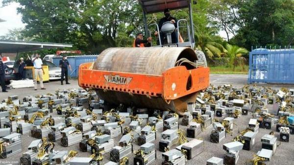 نابودی هزار دستگاه استخراج بیت کوین با غلتک!