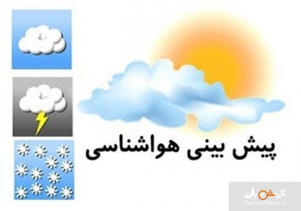 وزش باد و رگبار در بیشتر منطقه ها ، گرما همچنان مهمان تهرانی ها