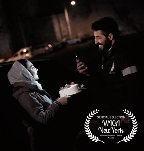 فیلم کوتاه مرگ تولد در جشنواره نیویورکی